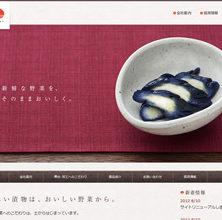 三井食品工業 株式会社
